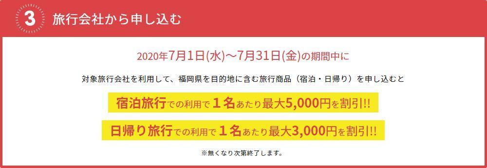 福岡の魅力再発見キャンペーン?ですやん!_f0056935_20222238.jpg