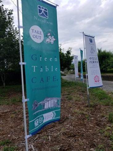 グリーンテーブルカフェがオープン!_a0263653_20240005.jpg