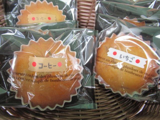 Maison de Lila のフリマ * NAGAYA-KARUIZAWA♪_f0236260_13021208.jpg