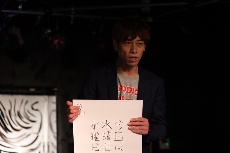 浜松窓枠お笑いライブ   2020/03/27_d0079764_11194115.jpg