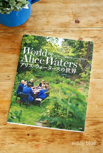 World of  Alice Waters  アリス・ウォータースの世界_e0253364_16275291.jpg