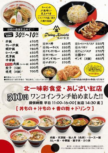 お料理宅配延長!9月30日(水)まで<予定>_f0186373_09564581.jpg