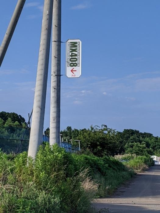 稲敷I.C交差点からコース入口の説明_f0158379_17293820.jpg