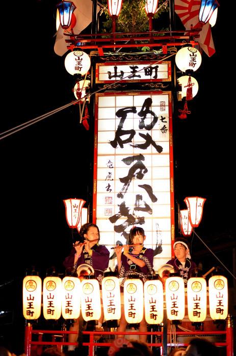 能登夏祭三昧2 七尾祇園祭2014-1_f0374895_17502239.jpg