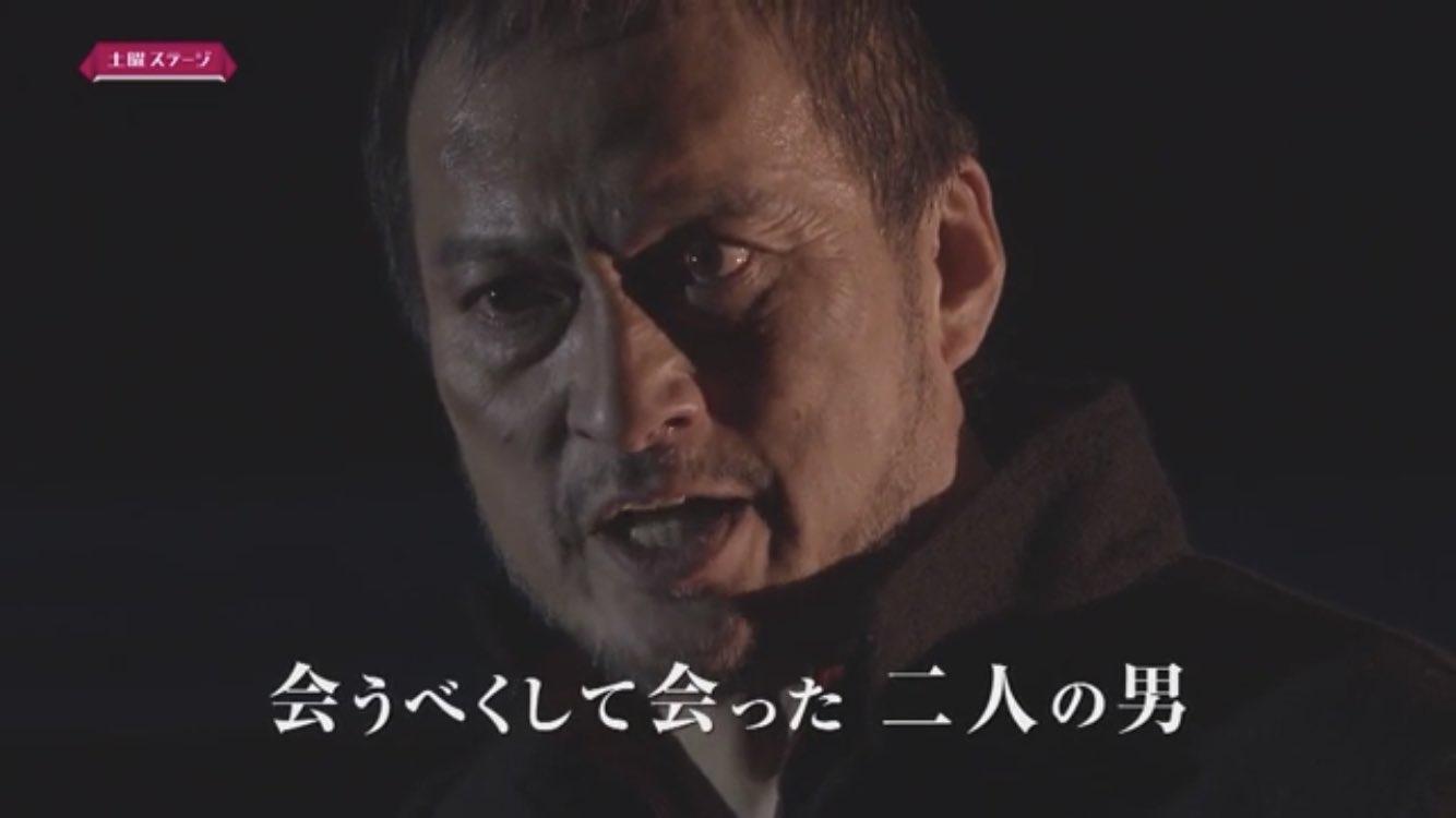 渡辺謙 主演の『ピサロ』が帰ってくる。_f0061797_23584910.jpg