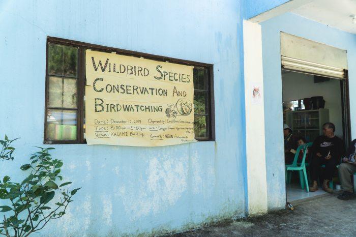 キブンガン郡でのアグロフォレストリーによる植林と生態系調査プロジェクト終了しました!_b0128901_16334542.jpg