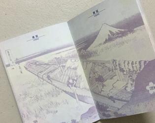 6/27(土)日本人のホコリ_f0082301_11464731.jpg