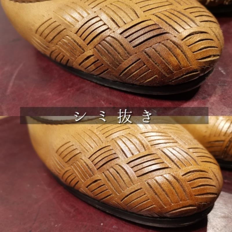 靴やバッグの油シミ「革のシミ抜きについて」_f0283816_14340925.jpg