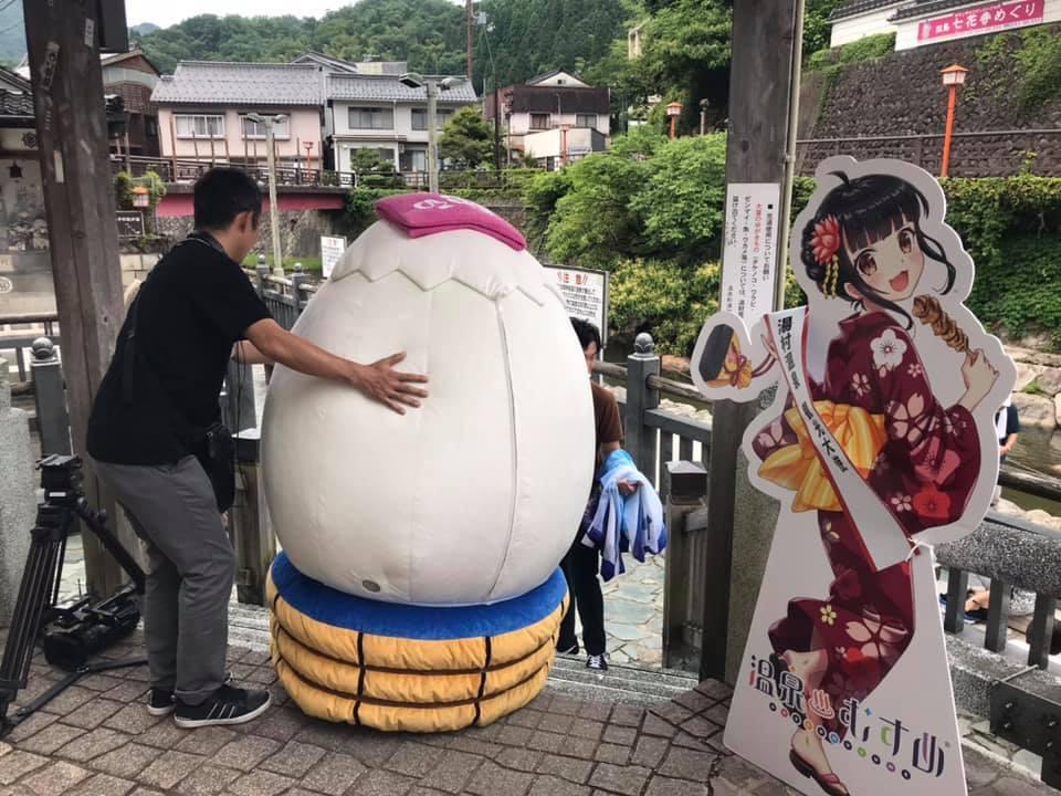 【 北近畿合同PR動画撮影があり、荒湯で湯村千代ちゃん、ゆ~たんと 】_f0112434_15502449.jpg