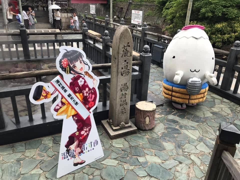 【 北近畿合同PR動画撮影があり、荒湯で湯村千代ちゃん、ゆ~たんと 】_f0112434_15505607.jpg