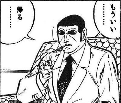 福岡の魅力再発見キャンペーン?ですやん!_f0056935_16541099.jpg