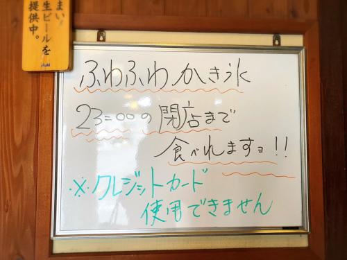 徳兵衛 平田新町店_e0292546_20302524.jpg