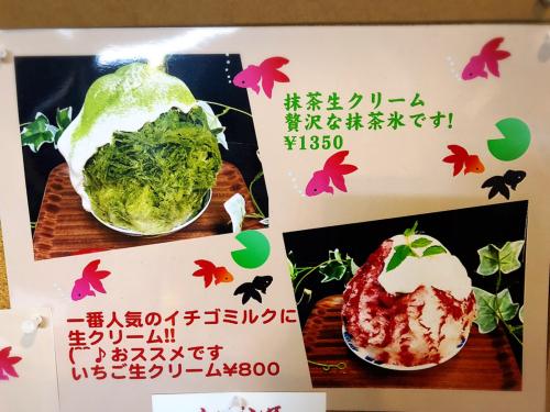 徳兵衛 平田新町店_e0292546_20304548.jpg