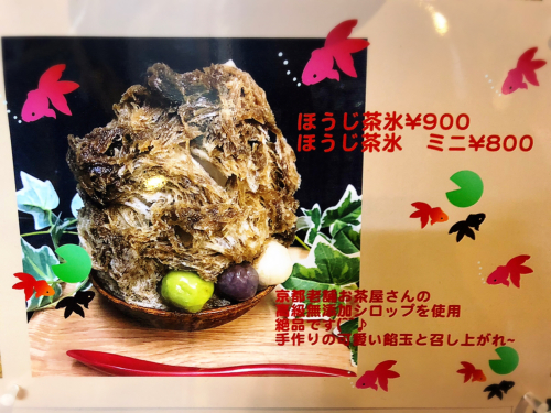 徳兵衛 平田新町店_e0292546_20304633.jpg