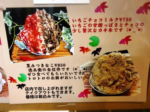 徳兵衛 平田新町店_e0292546_20304767.jpg