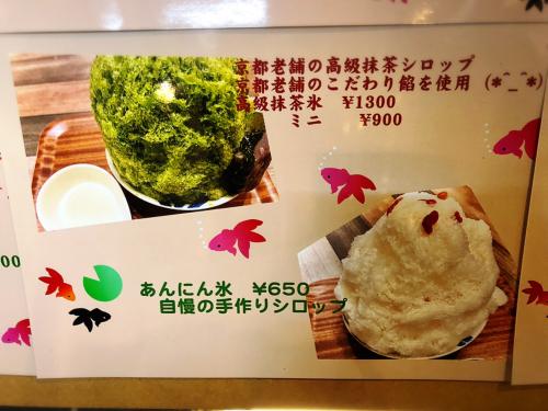 徳兵衛 平田新町店_e0292546_20304897.jpg