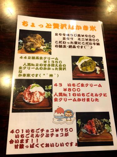 徳兵衛 平田新町店_e0292546_20311250.jpg