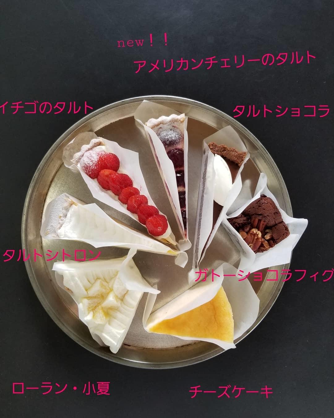 今日明日のケーキのラ..._a0121154_12060680.jpg