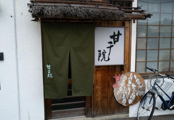 蕎麦と甘味_e0213363_22453355.jpg