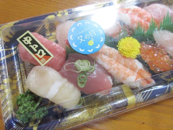 【オークワ】父の日のお寿司の盛り合わせ_c0152767_12355171.jpg