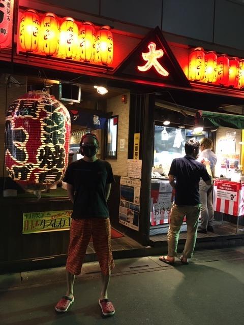 【志木飲み】ビッグの後に新規ラーメン屋、谷島屋へ_d0061678_13351945.jpg