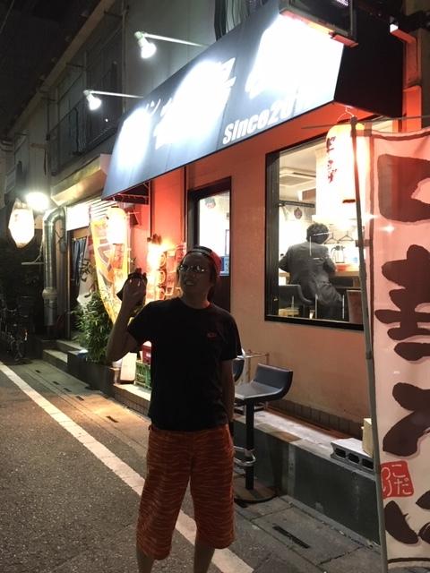 【志木飲み】ビッグの後に新規ラーメン屋、谷島屋へ_d0061678_13404100.jpg