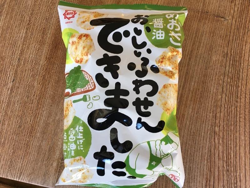 ひざつき製菓と膝附くん_a0034487_11084002.jpeg