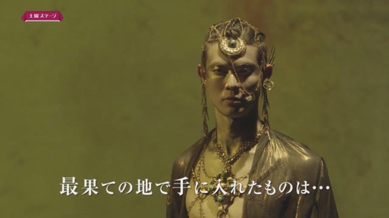 渡辺謙 主演の『ピサロ』が帰ってくる。_f0061797_00030675.jpg