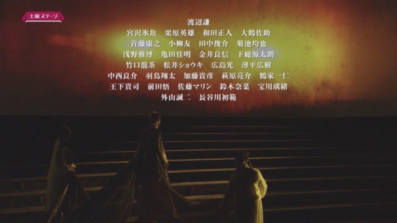 渡辺謙 主演の『ピサロ』が帰ってくる。_f0061797_00032844.jpg