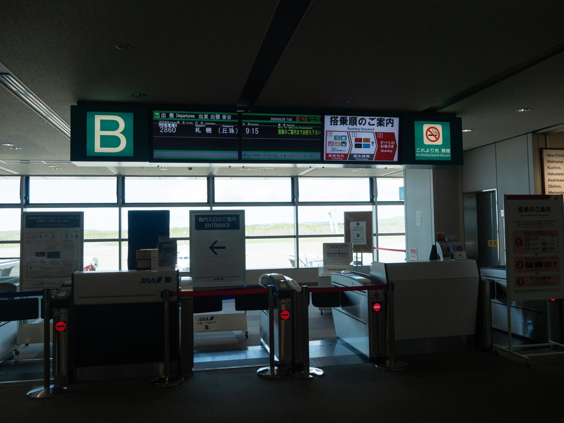北海道エアシステムの新機材ATR42に乗って・・函館へ(1)_f0276498_13080318.jpg