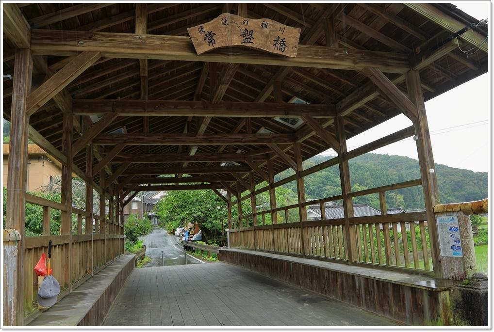 屋根付き橋 (内子町五十崎)_a0057905_16340488.jpg