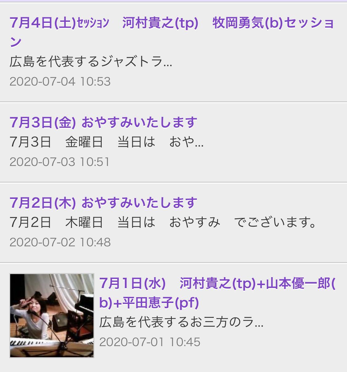 ジャズライブカミン  広島 Jazzlive Comin 6月のラスト演目_b0115606_11534760.jpeg
