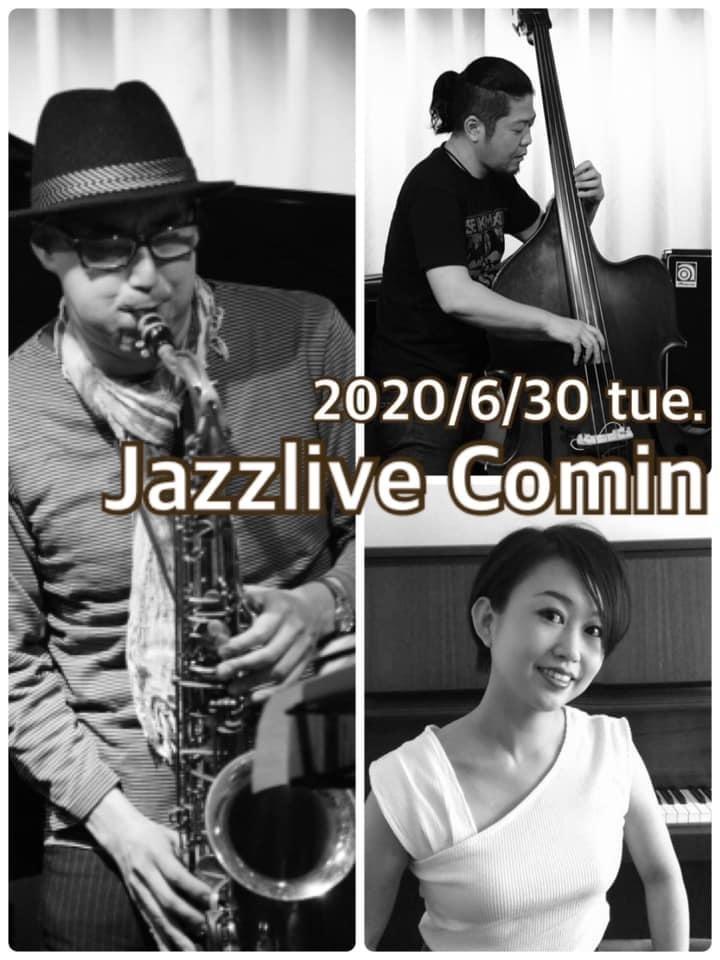 ひろしま ジャズライブカミン  Jazzlive Comin 本日の演目と7月のスケジュール_b0115606_11540014.jpeg