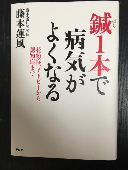 本の紹介(大杉)_f0354314_23062327.jpeg