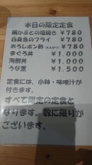 恵比寿丸_d0030026_10011688.jpg