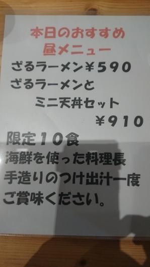 恵比寿丸_d0030026_10012394.jpg