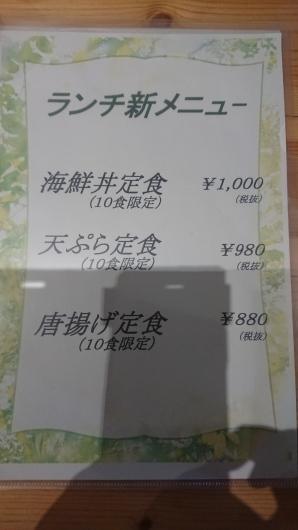 恵比寿丸_d0030026_10013062.jpg