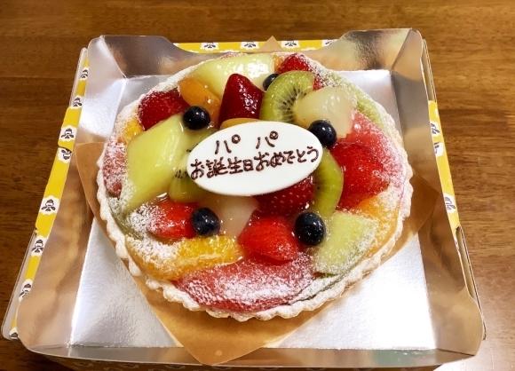 ラッキーカラーの誕生日プレゼント☆_d0116430_18571069.jpg