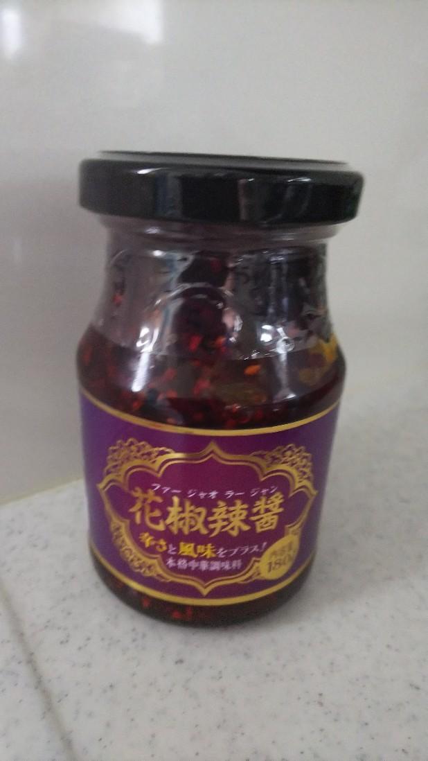 明星 中華三昧「麻婆担担麺」_c0404632_10122685.jpg