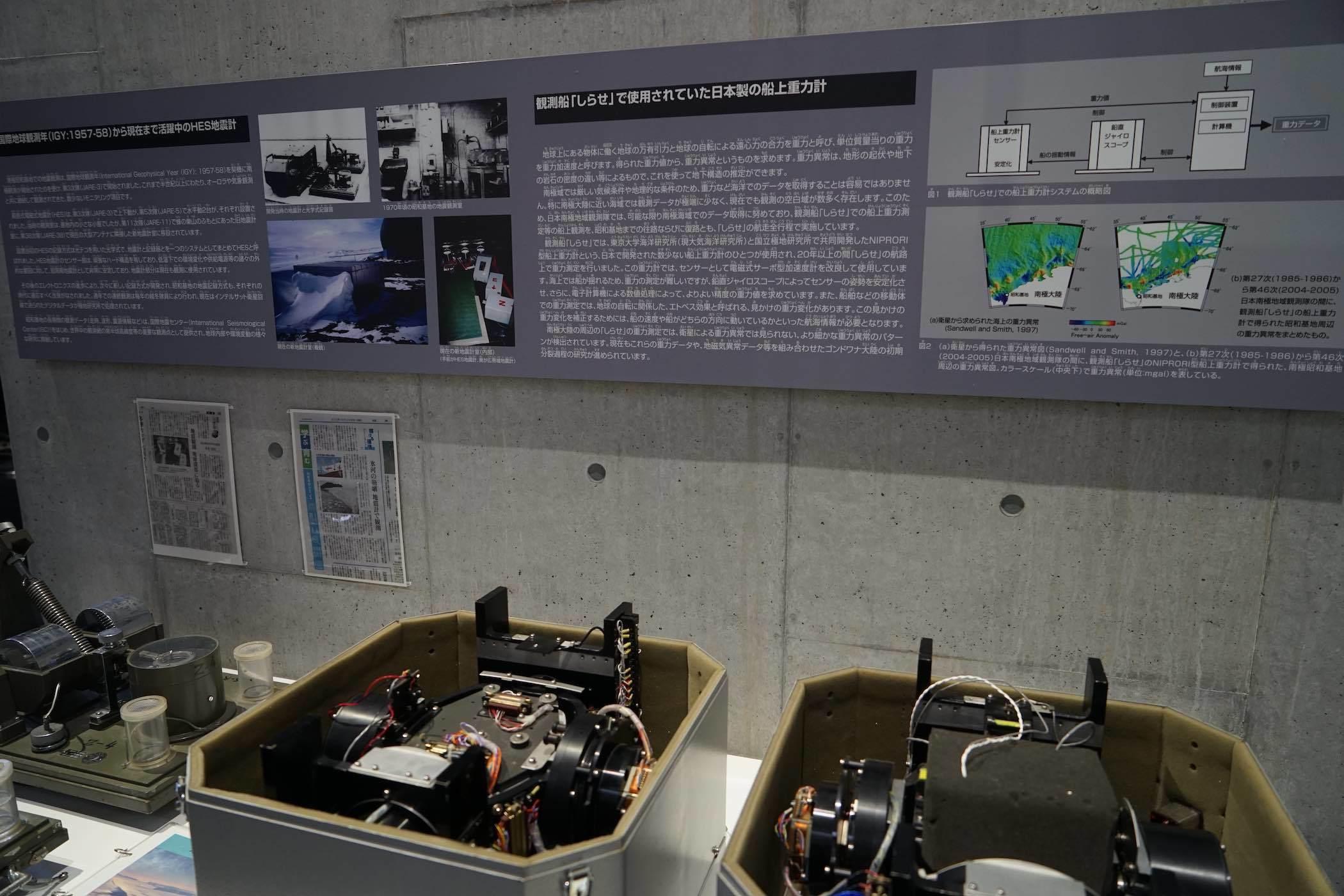 国立極地研究所 7_b0360240_17412212.jpg