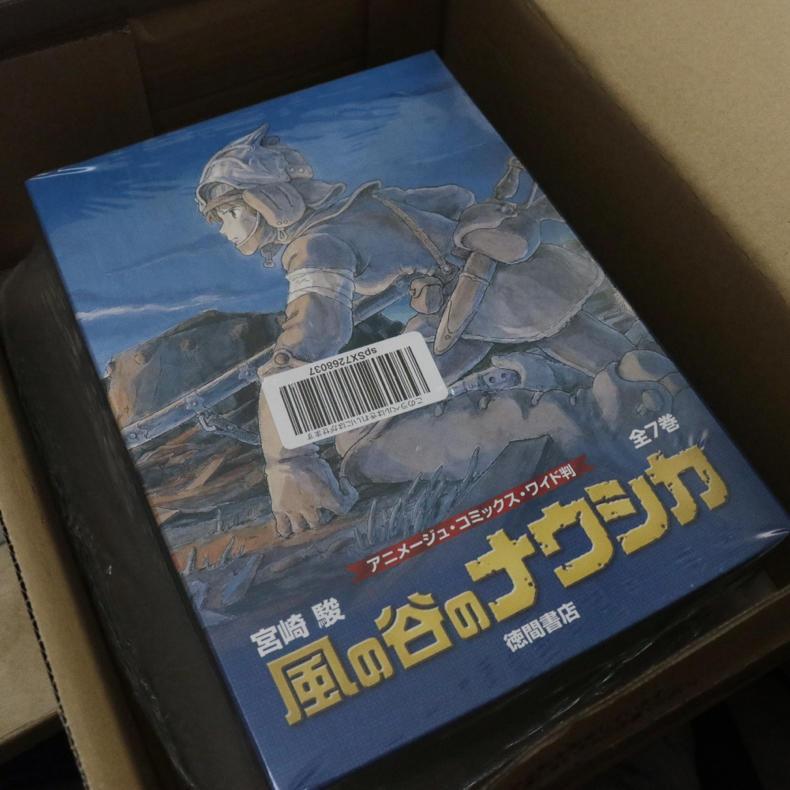 『風の谷のナウシカ』コミック版を久しぶりにまた読みました_c0060143_00423703.jpg