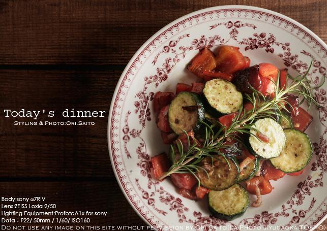 テーブルフォトに赤い皿は難しい #ツァイス写真部 #料理写真 #ストロボ写真 #Profoto_f0212049_20194392.jpg