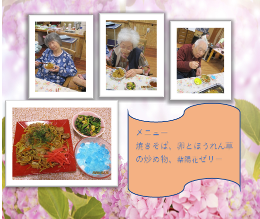 6月28日に竹ユニットで手作り昼食を作りました~~~_a0394055_15003735.png