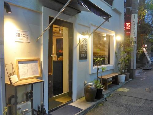 神楽坂「中国菜 膳楽房」へ行く。_f0232060_211143.jpg