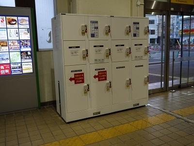 本塩釜駅(JR線)_b0289962_15150357.jpg