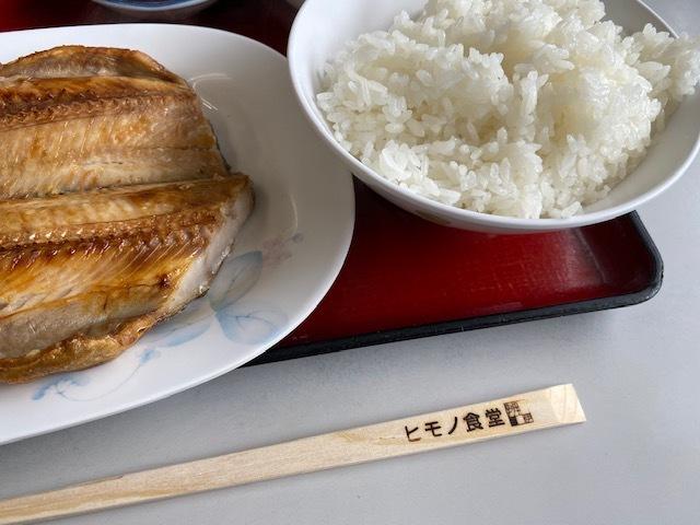 お出かけ日記:ヒモノ食堂@四日市_f0059665_16005289.jpg