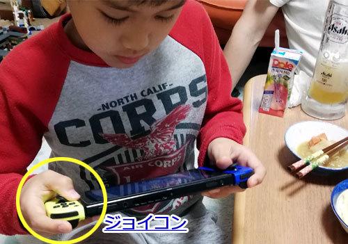 任天堂Swich ジョイコンは修理に出せるんだ!安いか?高いか?_d0169072_22033856.jpg
