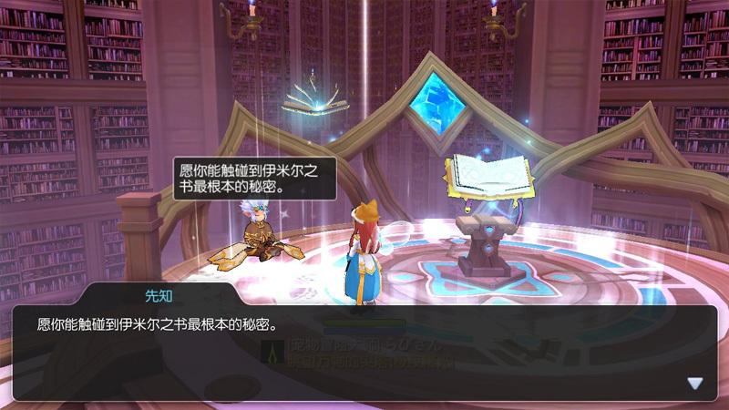 仙境传说RO:EP7.0龍之城洛陽_f0149798_17103506.jpg