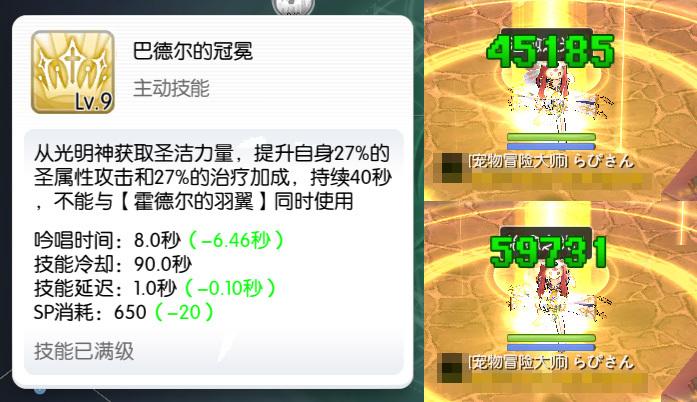 仙境传说RO:EP7.0龍之城洛陽_f0149798_18470791.jpg