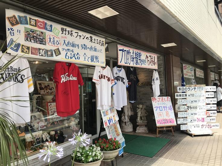 ベースボール(立川)で「横峯さくらちゃんステーキ」ランチ♪_c0212604_1303392.jpg